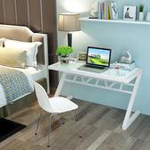 簡約現代組裝宜家鋼化玻璃電腦桌臺式家用臥室省空間經濟型 WE528『優童屋』