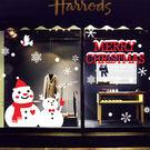 新款 壁貼 聖誕節 雪人 雪花 玻璃貼 ...