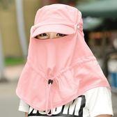 遮陽帽  夏天可折疊戶外防風護頸遮臉護脖騎車防紫外線  AB632【3C環球數位館】