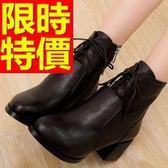 真皮短靴-舒適帥氣唯美低跟女靴子1色62d29【巴黎精品】
