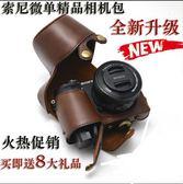 相機皮套 索尼a6000相機包a6300皮套a6400 ILCE-a6000L a5100微單保護皮套 非凡小鋪