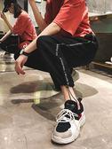 運動褲女夏薄款九分冰絲棉麻褲子夏裝2018新款寬鬆闊腿休閒哈倫褲 【PINK Q】