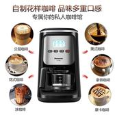 NC-R600咖啡機家用全自動研磨現煮迷你小型一體機