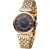 Standel Luxury 詩丹麗 極光系列時尚鑽錶 5S1501-111RG-DM