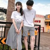 情侶裝夏裝套裝新款ins韓范法國小眾設計感短袖t恤衫洋裝子 至簡元素