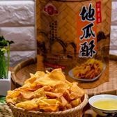 【連城記】地瓜酥原味 140g/包