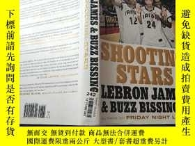 二手書博民逛書店shooting罕見stars lebron james,buz