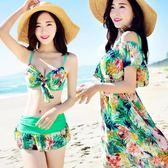 比基尼三件套遮肚顯瘦裙式泳衣女性感小胸聚攏韓國小香風溫泉泳裝 挪威森林