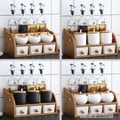家用調料盒玻璃油瓶組合套裝廚房油鹽醬醋壺瓶陶瓷雙層調味瓶罐盒YDL