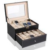 高檔皮革雙層手錶收藏盒子眼鏡展示盒手錶收納盒首飾盒禮品盒時尚創意【店慶8折促銷】