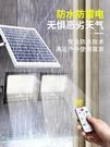 太陽能燈可充電自動戶外一拖二超亮
