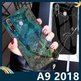三星 Galaxy A9 2018版 大理石保護套 軟殼 玻璃鑽石紋 閃亮漸層 視覺層次 防刮全包款 手機套 手機殼