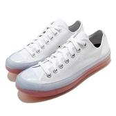 Converse 休閒鞋 Chuck Taylor All Star CX Low 白 橘 女鞋 透明中底 帆布鞋 運動鞋 【ACS】 168569C
