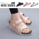 [Here Shoes]前2後5.5cm拖鞋 休閒百搭側面雙飾釦 皮革圓頭楔型厚底涼拖鞋-KBSQ139