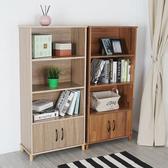 書櫃《YoStyle》日和二門四層書櫃(二色) 置物櫃 收納櫃 櫥櫃 展示櫃