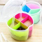 家用塑料調料盒廚房調料罐調味盒創意鹽罐佐料盒調味罐收納盒套裝  Cocoa