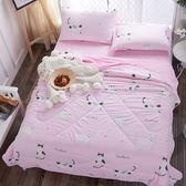 水洗舒柔雙人床包涼被組-貓咪粉