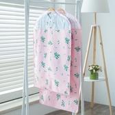 可水洗布藝大衣罩衣服防塵罩掛衣袋衣物防塵收納袋西裝西服罩衣套