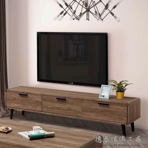 D&T 德泰傢俱 Marc 北歐生活 5尺電視櫃 A023-B310-03