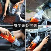 車載小車吸塵器車用多功能轎車汽車內大功率強力大型有線專用12v 衣櫥秘密