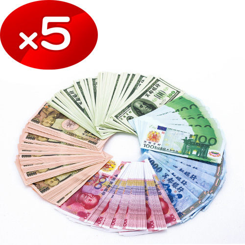 【金發財金紙】冥國五合一幣-含台幣人民幣歐元日幣美金 -5入組(金紙-冥界財富系列)