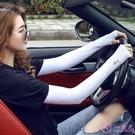 防曬袖套夏季男女騎車開車用遮陽兒童電動車手臂防?手套長袖套薄