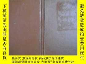 二手書博民逛書店甘肅省農業資源調查彙編罕見一、二兩本合售Y10284 甘肅省農業