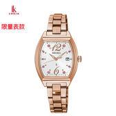 SEIKO 網路授權LUKIA 林依晨超限量V137-0CE0J太陽能酒桶腕錶(SUT354J1)玫瑰金限量