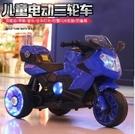 秒殺兒童摩托車 兒童電動摩托車三輪車遙控...