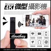V8模具 超小迷你WIFI攝影機 1080P高清畫質 手機即時觀看 監控 監視器 針孔 網路攝影機 偽裝監視器