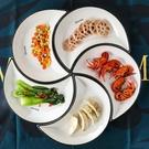 網紅月亮盤子組合月牙拼盤餐具套裝團圓年夜飯家庭陶瓷菜盤家用 【618特惠】