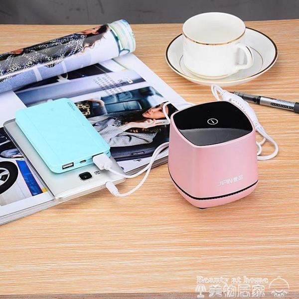 小音箱主機連家用電腦音響臺式帶線迷小音箱usb單個yx便攜式有線單喇叭 美物 618狂歡