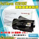 FujiXerox CT201937 黑 原廠碳粉匣 P355d/P355/M355df/M355 TMX21