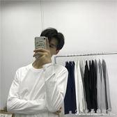 MAEL/韓版純色圓領長袖T恤男士上衣純棉體恤寬鬆打底衫情侶 『CR水晶鞋坊』