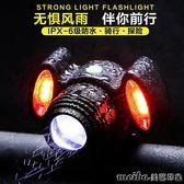 自行車燈車前燈強光USB充電手電筒防水山地車尾燈警示燈死飛配件igo 美芭