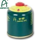 【CAMPING ACE 野樂 450G高山瓦斯罐(-10℃) 單個】ARC-9123/穩定型高山瓦斯罐/高山寒地專用