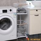 IG風臟衣籃日式衛生間裝衣服籃子收納筐家用洗衣簍浴室【小獅子】