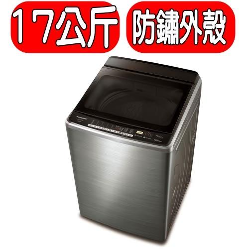 《再打X折可議價》Panasonic國際牌【NA-V188DBS-S】17KG雙科技變頻直立式洗衣機