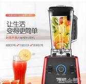 榨汁機 榨汁機家用豆漿迷你全自動果蔬多功能無渣小型打炸水果汁機 傾城小鋪