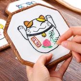 材料包開運小貓立體繡制作初學手工繡D歐式仿古小幅配套仿古竹繃