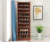 大鞋櫃高櫃超大容量實木簡易組裝家用多層陽台鞋櫃防水防曬經濟型igo   良品鋪子