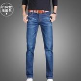 牛仔褲 男士常規直筒青年商務男褲寬鬆中大尺碼休閒修身韓版長褲