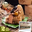 台灣好粽.素素如意粽(170g×5入×2盒)(提盒)﹍愛食網