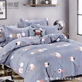 台製柔絲絨6尺加大雙人薄式床包枕套三件式-幸福豬豬-夢棉屋