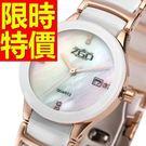 陶瓷錶-造型設計甜美女腕錶56v37[時...