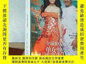 二手書博民逛書店罕見時尚,2008年第13期。範冰冰,成龍Y282666