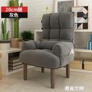 懶人沙發小戶型臥室客廳單人宿舍休閒電腦沙發椅陽台摺疊靠背躺椅 NMS
