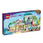 【南紡購物中心】【LEGO 樂高積木】Friends 好朋友系列 - 衝浪海濱41693
