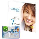 Luminee 露明亮 - 美白牙齒貼片(7包14片/盒) 加贈NOSK隱形鼻罩2組↘短效出清
