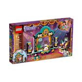 41368【LEGO 樂高積木】姊妹淘Friends 安德里亞的才藝競賽(492pcs)